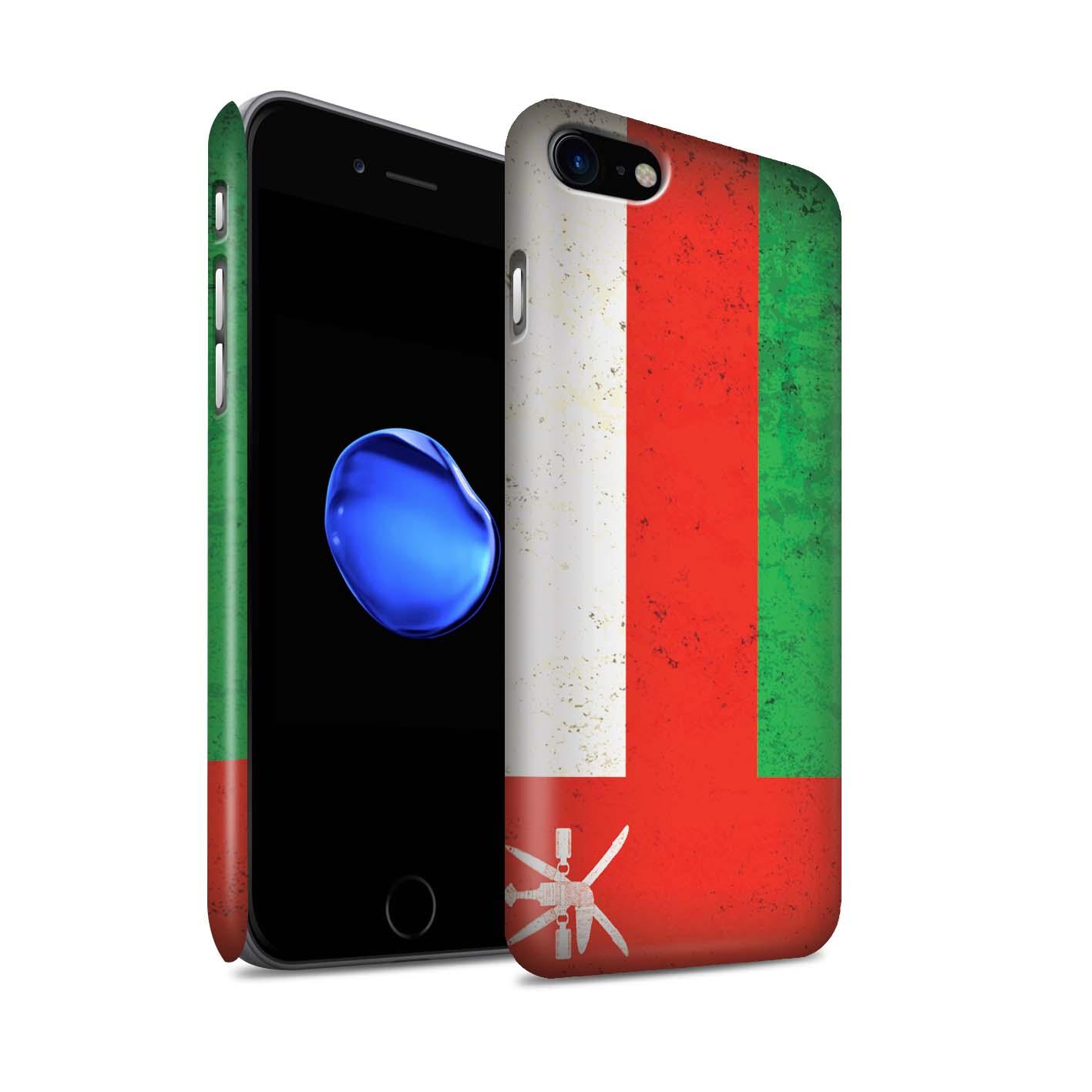 Matte-Phone-Case-for-Apple-iPhone-7-Asian-Flag thumbnail 24