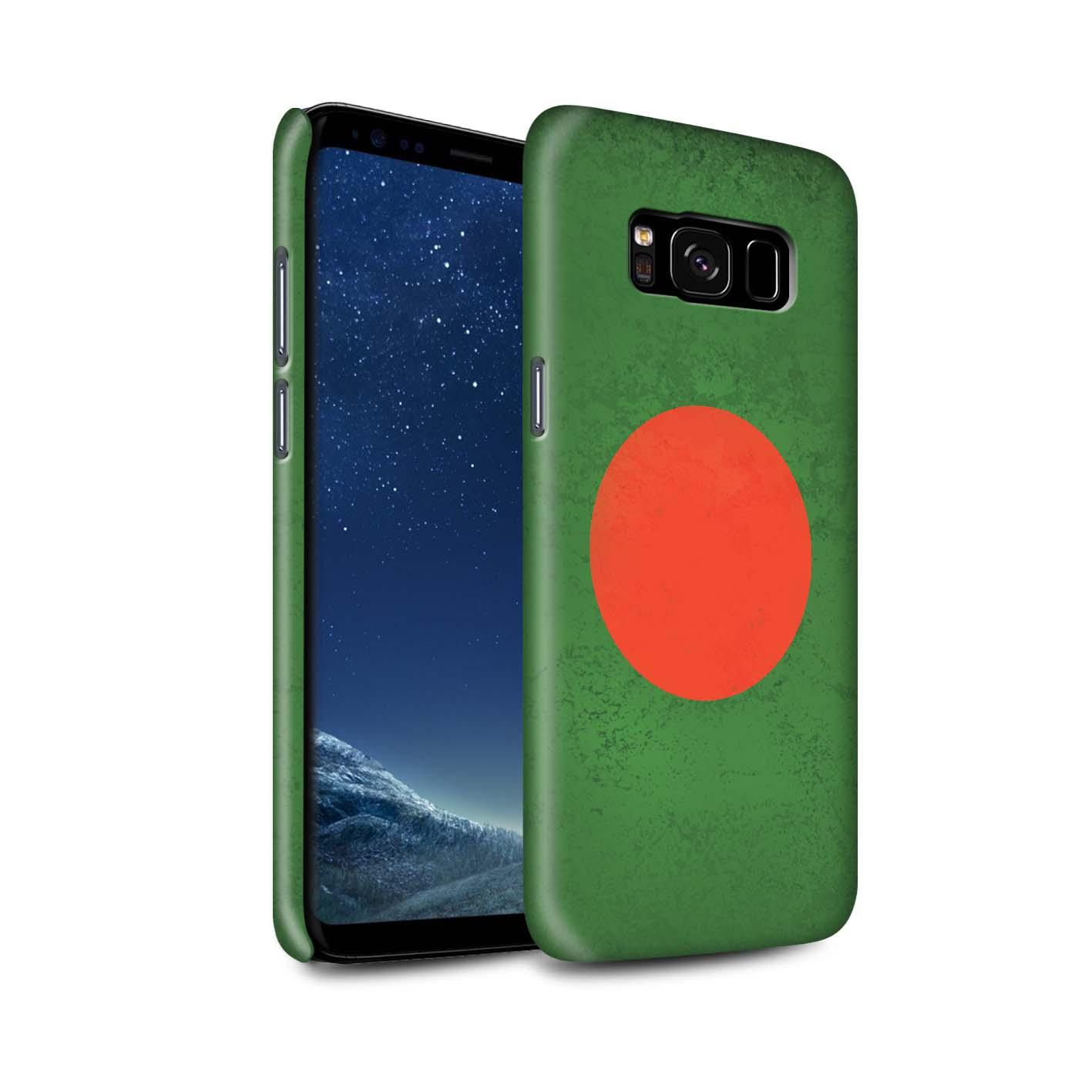 Gloss-Phone-Case-for-Samsung-Galaxy-S8-G950-Asian-Flag thumbnail 11
